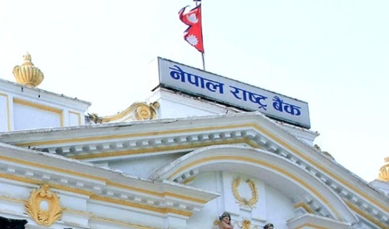 नेपाल राष्ट्र बैंकद्वारा विद्युतीय भुक्तानीको सीमा दोब्बर