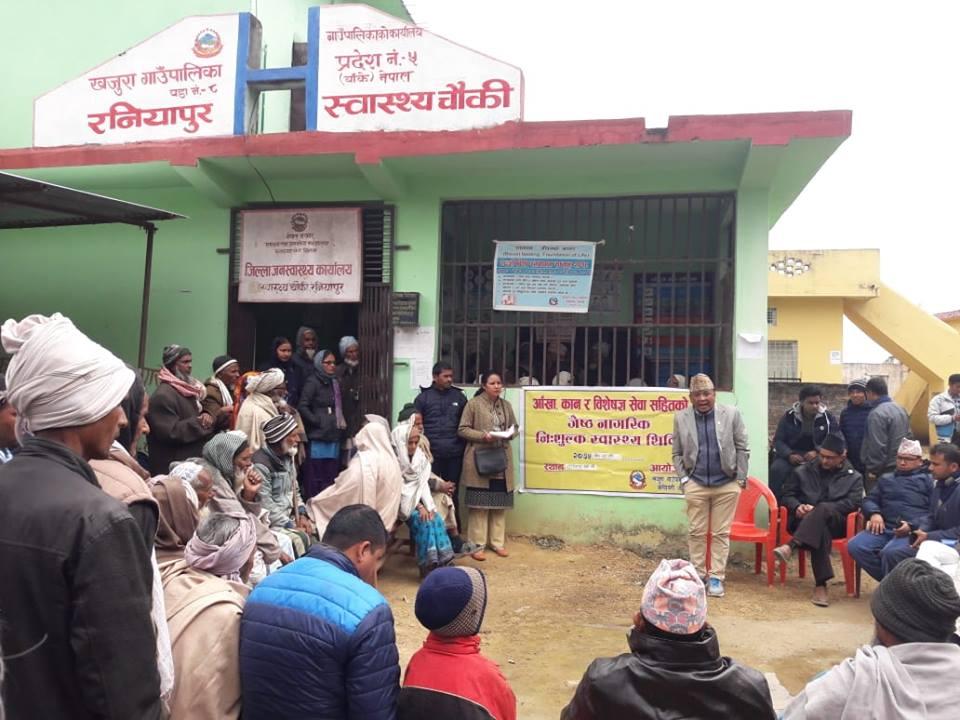 स्वास्थ्य शिविरबाट १५ सय जेष्ठ नागरिक लाभान्वित