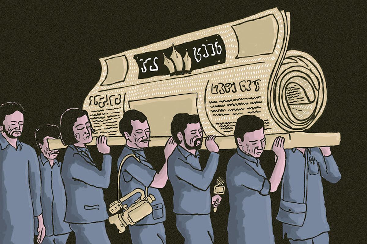 भारतीय मिडियामा खोज पत्रकारिताको दुखान्त