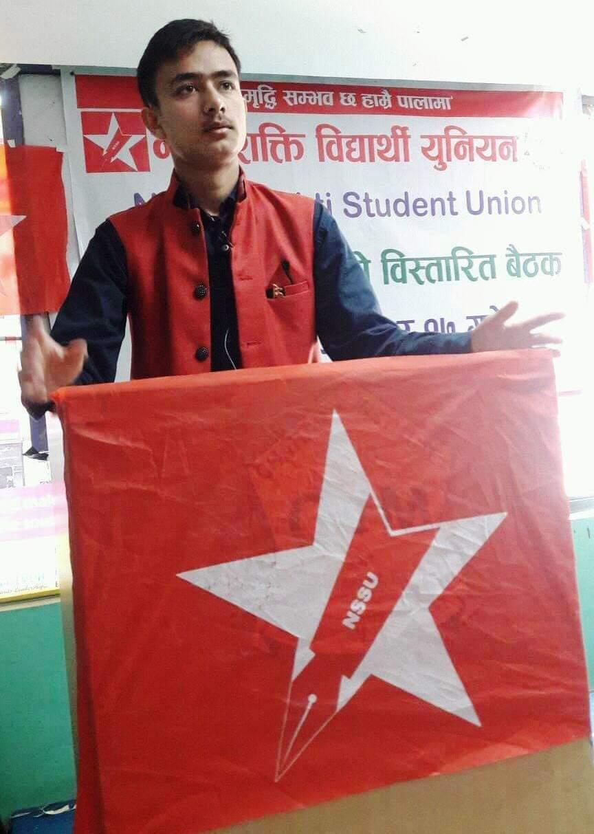 FSU election will help to institutionalization of democracy : Rabi Kiran
