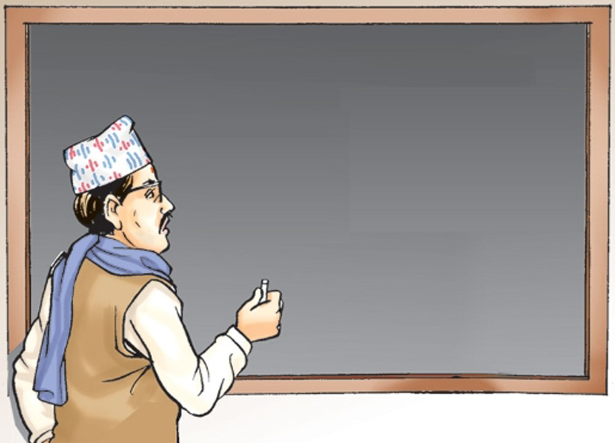 तोकेभन्दा बढी सुविधा माग्दै अस्थायी शिक्षक