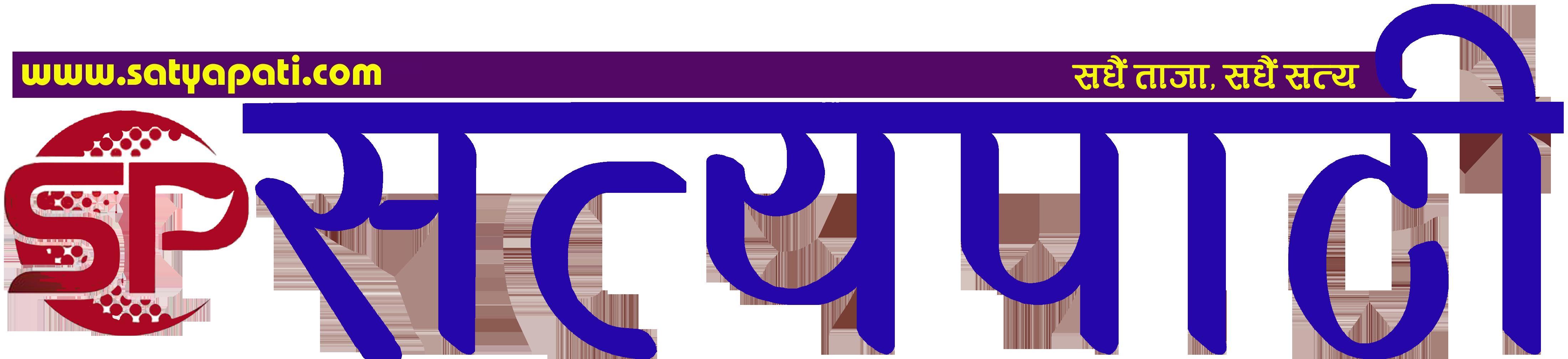 Satyapati.com