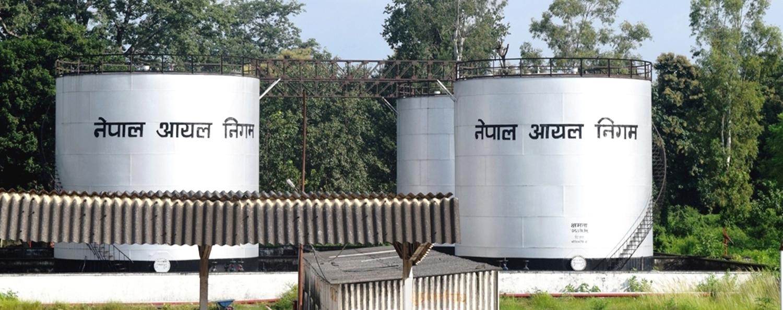 पेट्रोलियम पदार्थको खपत र क्षमता वृद्धि योजना