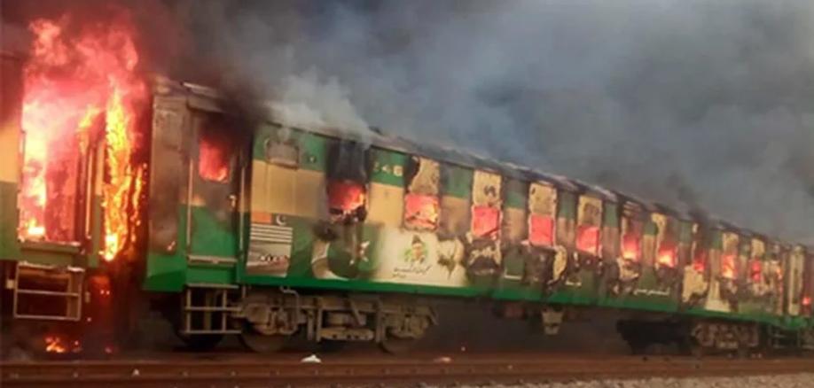 पाकिस्तानमा रेलमा आगलागी, कम्तीमा ४६ जनाको मृत्यु
