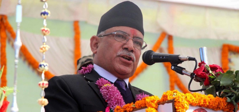 कर्णालीपछि गण्डकी, लुम्बिनी र केन्द्र सरकार फेर्ने तयारीमा व्यस्त छु : प्रचण्ड