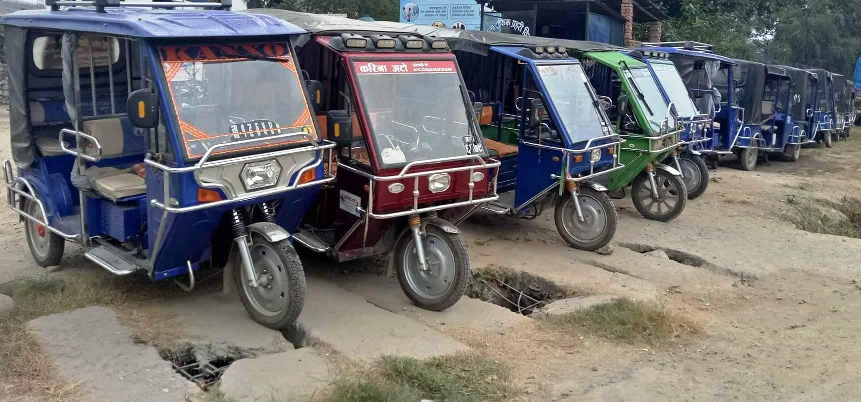 बाँकेमा पाँच हजार ७१९ इ–रिक्सा दर्ता, प्रदेशभर सात हजार विद्युतीय सवारीसाधन