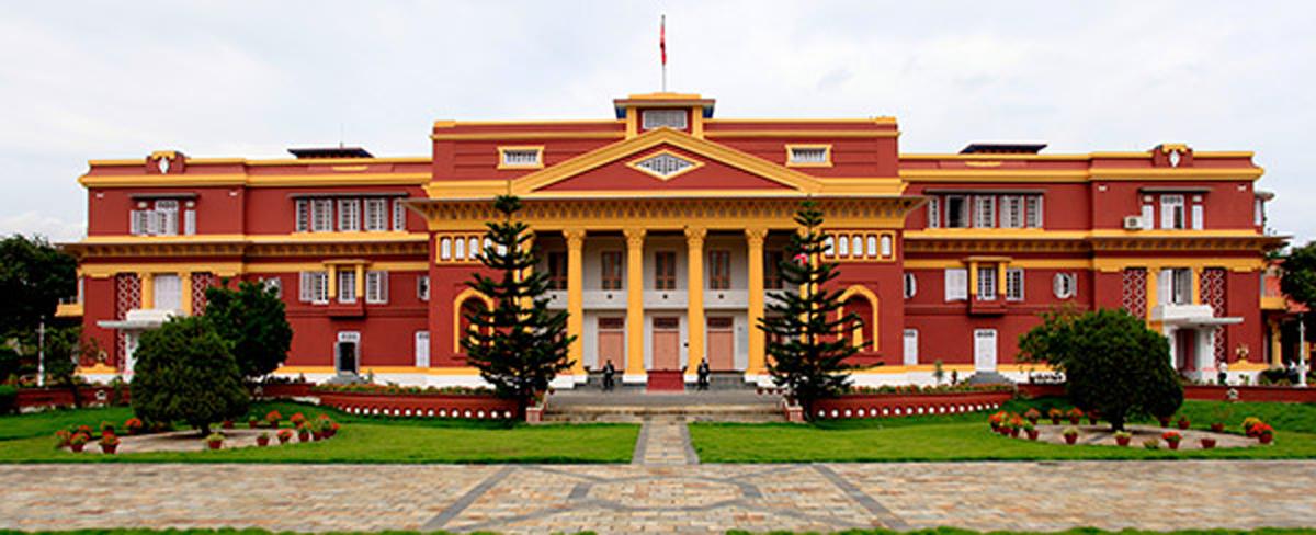 राष्ट्रपतिद्वारा संवैधानिक परिषद्सम्बन्धी अध्यादेश खारेज