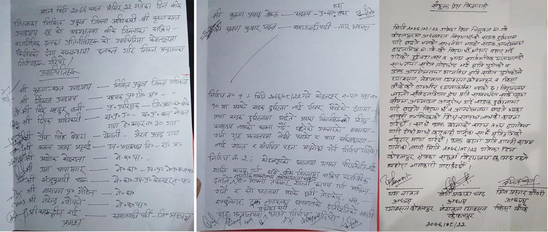 कोहलपुर घटनाप्रति संयमित रहन राजनीतिक दलहरुको आग्रह, भोली शैक्षिक संस्था बन्द