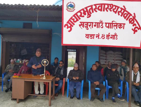 'ई' गाउँमा आधारभूत स्वास्थ्य केन्द्र स्थापना