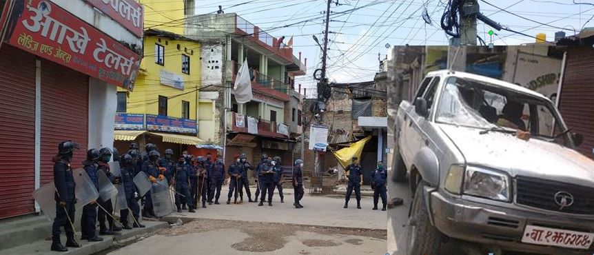 Police and local businessman clash in Nepalgunj