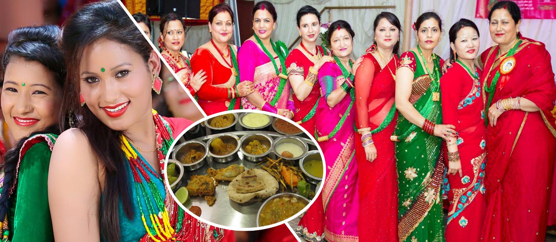 तीजको पहिलो दिन : व्रत बस्ने शक्तिका लागि दर खाने तयारीमा महिला