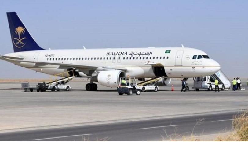 साउदी अरबले जनवरी एकबाट अन्तर्राष्ट्रिय यात्रामाथिको प्रतिबन्ध हटाउने