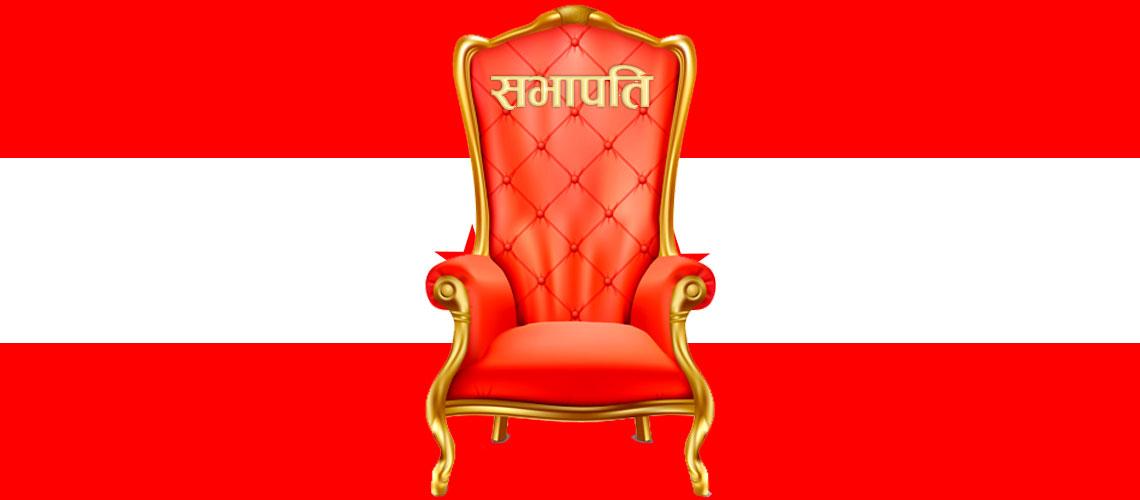 कांग्रेसमा दौडधुपः पौडेल पक्ष मोर्चाबन्दीमा, सिटौला मिलाउँदै