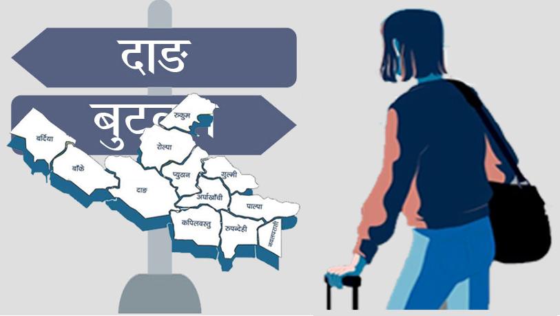 लुम्बिनी प्रदेशको राजधानी दाङ सार्न असम्भव