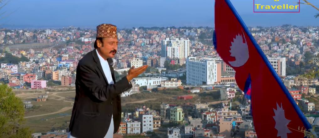 गायक सीतारामको राष्ट्रिय गीत 'नेपाली हौ' सार्वजनिक (भिडियो)