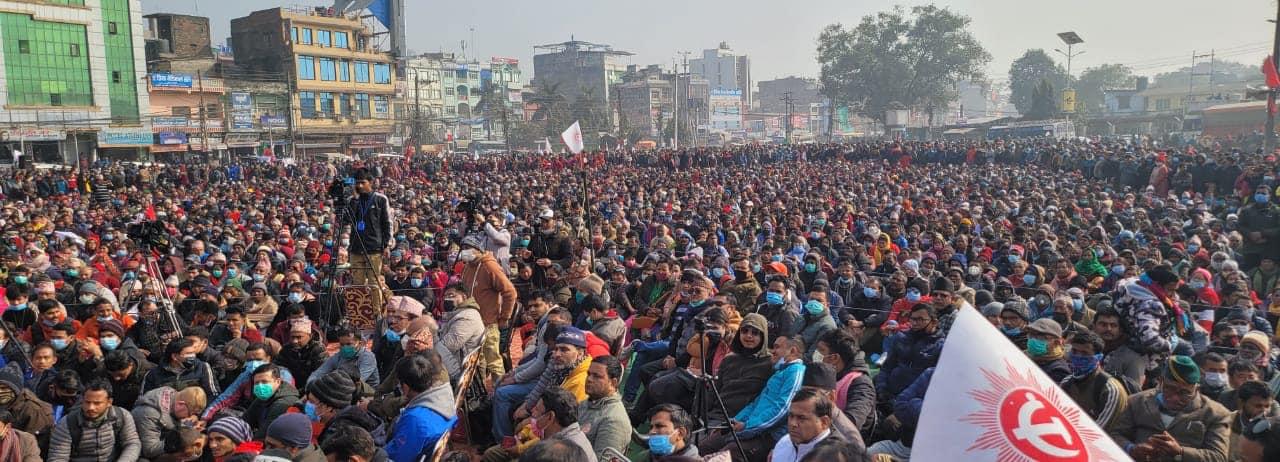 दाहाल–नेपाल समूहको आज विराटनगरमा विरोध सभा