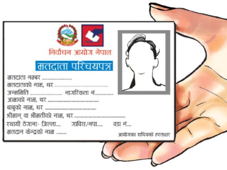 माघ १५ मा मतदाता नामावली प्रकाशित गर्ने तयारी