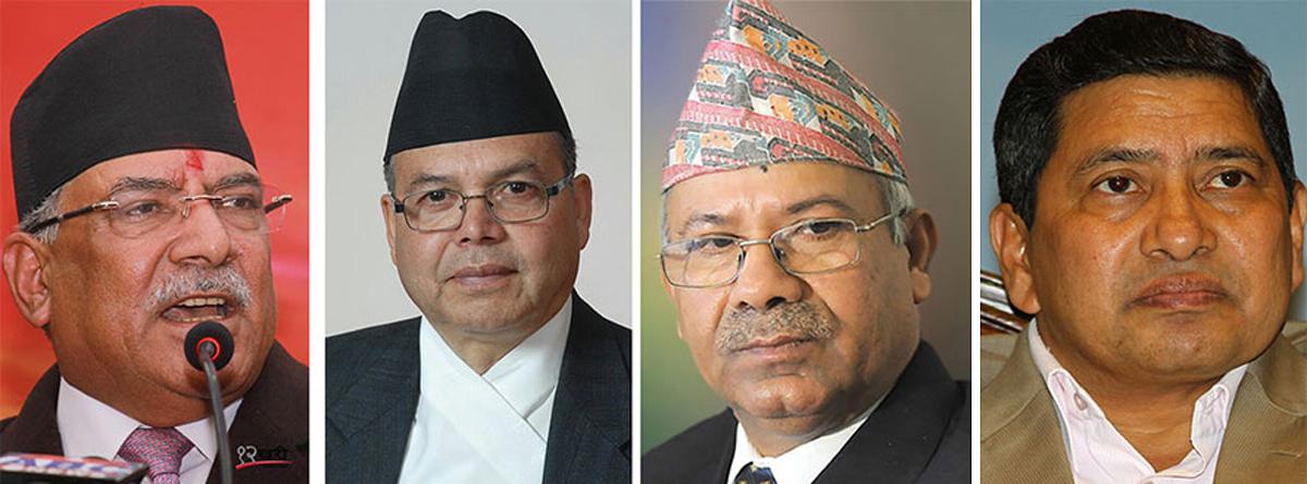 प्रचण्ड–नेपाल समूहको नेकपा केन्द्रीय कमिटी बैठक बस्दै
