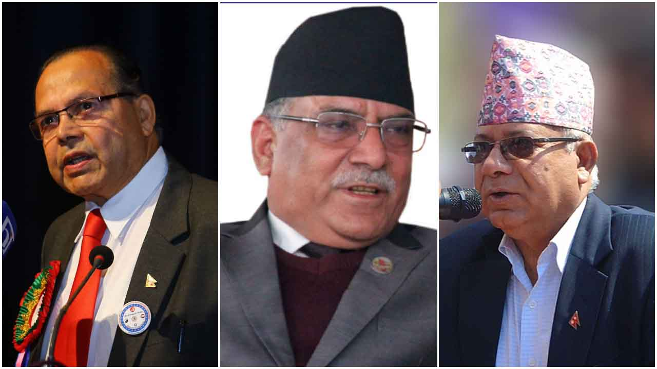 माघ २८ गते प्रचण्ड–नेपाल समूहको विरोधसभा : कुन नेता कहाँको कमाण्डर ?