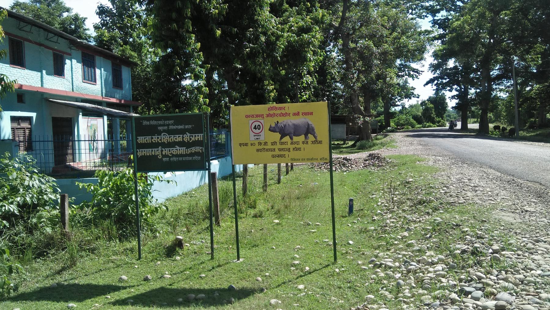 बस्ती निर्माण र वन फँडानी जैविक मार्ग जोखिममा