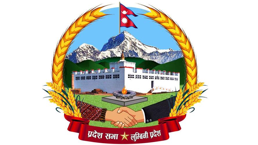 लुम्बिनी प्रदेशले आज स्थापना दिवस मनाउँदै, राप्ती गाउँपालिकामा मूल समारोह