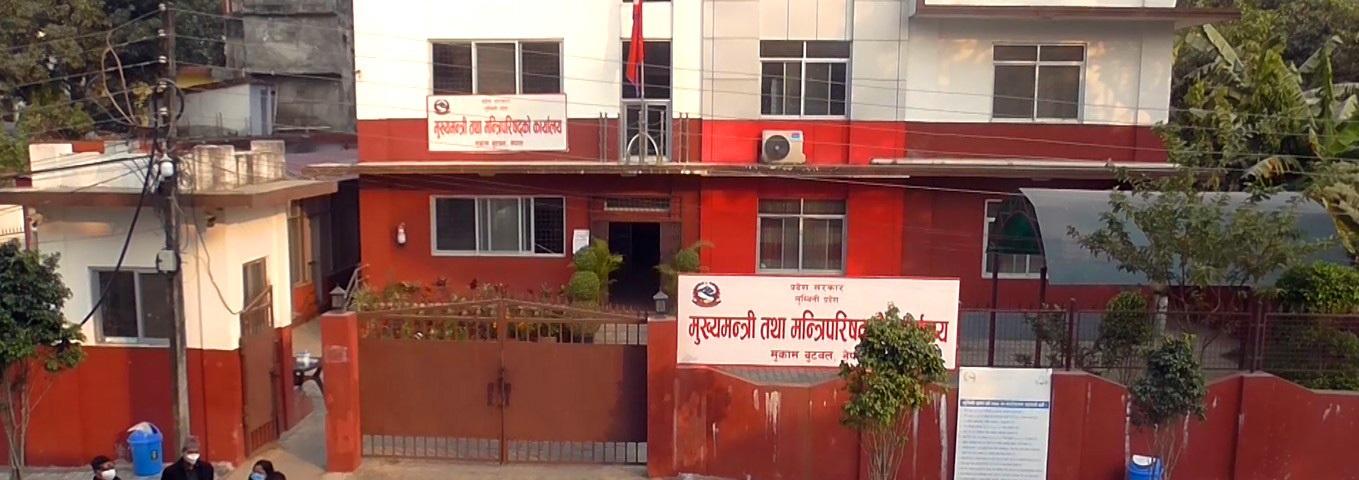 लुम्बिनीको प्रदेशको स्थापना दिवस देउखुरीमा मनाइने