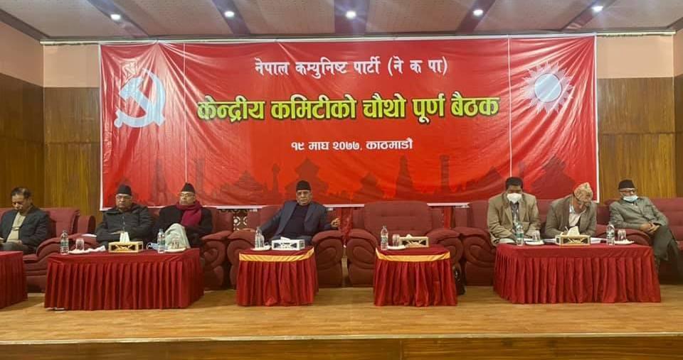 केपी ओलीलाई पार्टीबाटै निष्काशन गर्ने नेकपा केन्द्रीय कमिटीको निर्णय