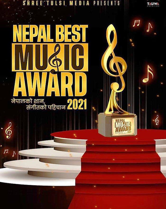 'नेपाल बेष्ट म्युजिक अवार्ड–२०२१' घोषणा