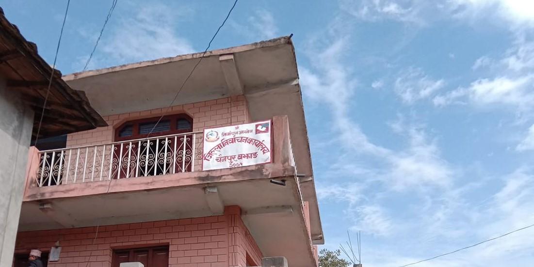 बझाङमा मतदाता नामावली संकलन सुरु