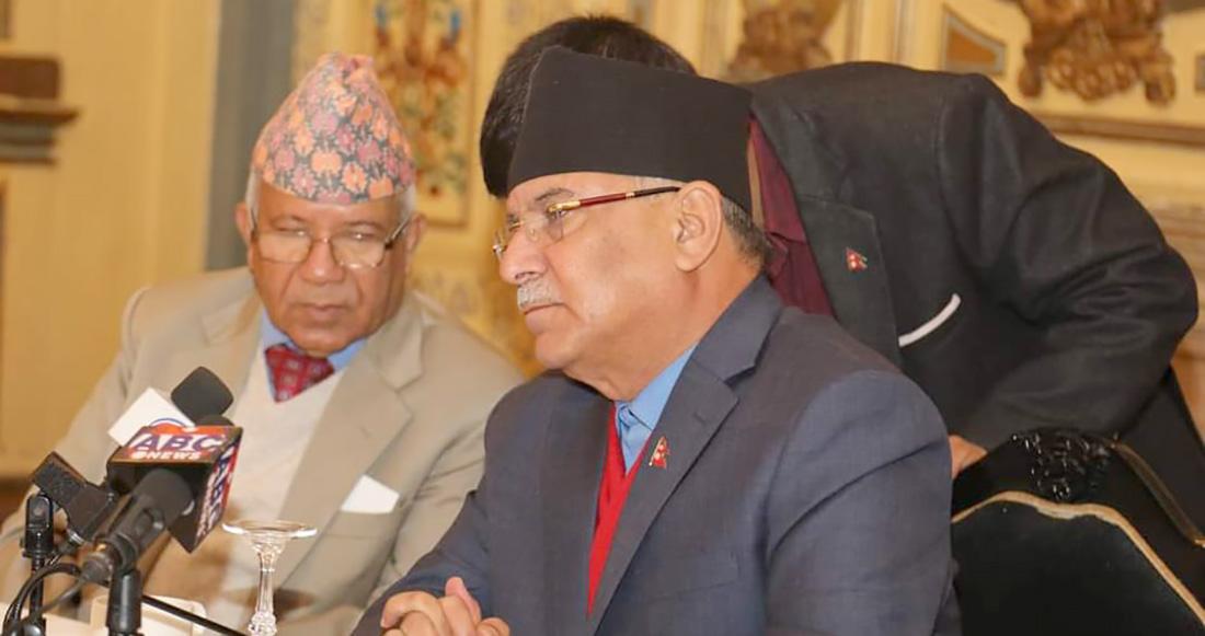 प्रचण्ड–नेपाल समूहको स्थायी कमिटी बैठक सर्यो
