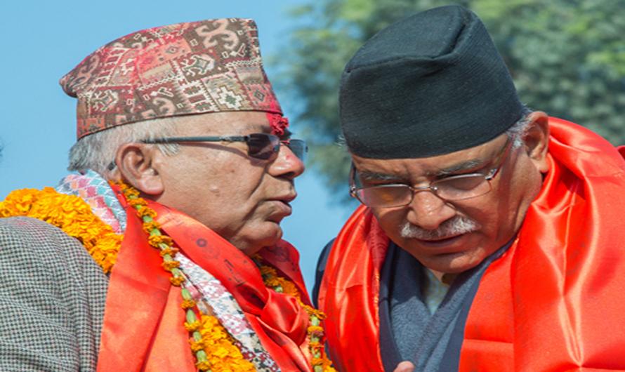 दाहाल-नेपाल समूहको संसदीय दलको बैठक बस्दै, सांसदको कित्ता क्लियर हुँदै
