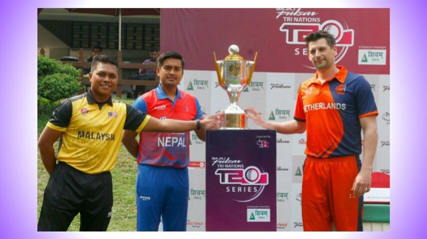 काठमाडौंमा आजदेखि त्रिदेशीय टी-२० क्रिकेट श्रृंखला सुरु हुँदै