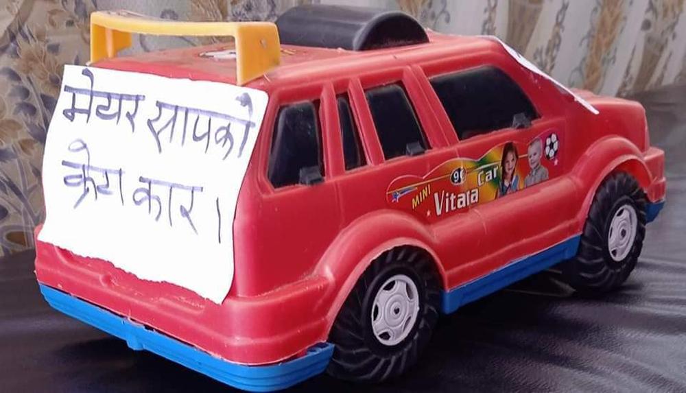 कोहलपुर मेयरलाई 'क्रेटा कार' उपहार !