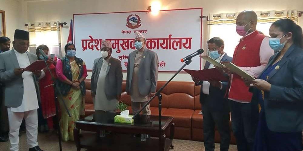 लुम्बिनी प्रदेशका चार मन्त्रीको पद खारेज