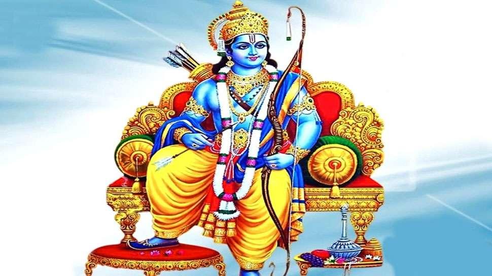 आज रामनवमी पर्व श्रद्धापूर्वक मनाइँदै