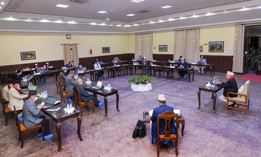 मन्त्रिपरिषद्को बैठक जारी
