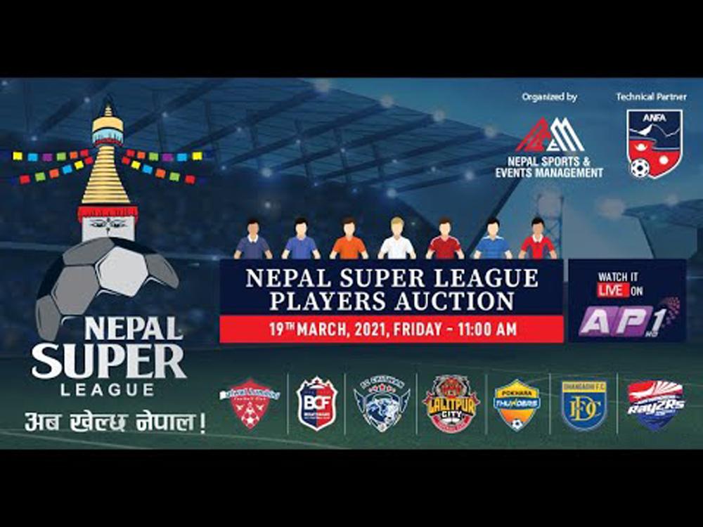 नेपाल सुपर लिग : खेल तालिका सार्वजनिक, पहिलाे खेलामा रेजर्स र ललितपुर भिड्ने