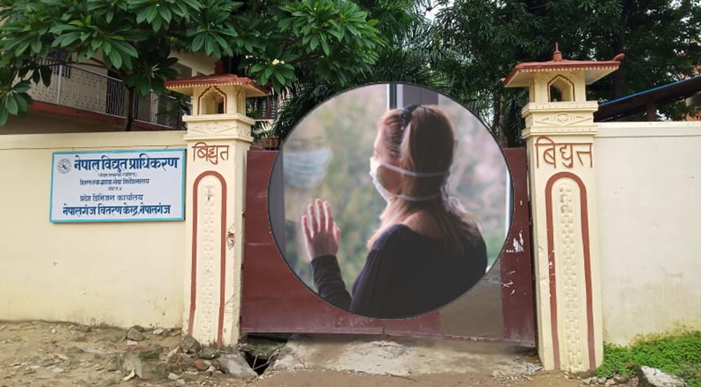 नेपालगन्जमा अघोषित लोडसेडिङ्ग, 'कोरोना संक्रमितलाई झन् पीडा'