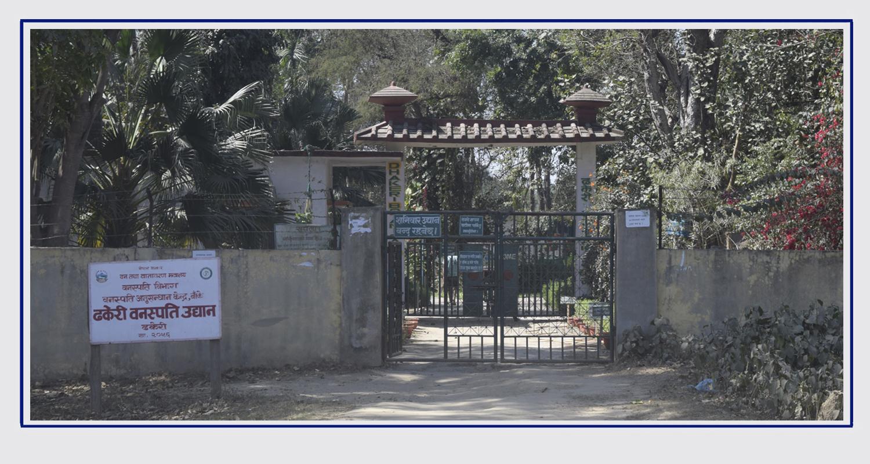 राप्तीसोनारीमा 'इको–टुरिजम' र स्थानीय सरकारको दायित्व
