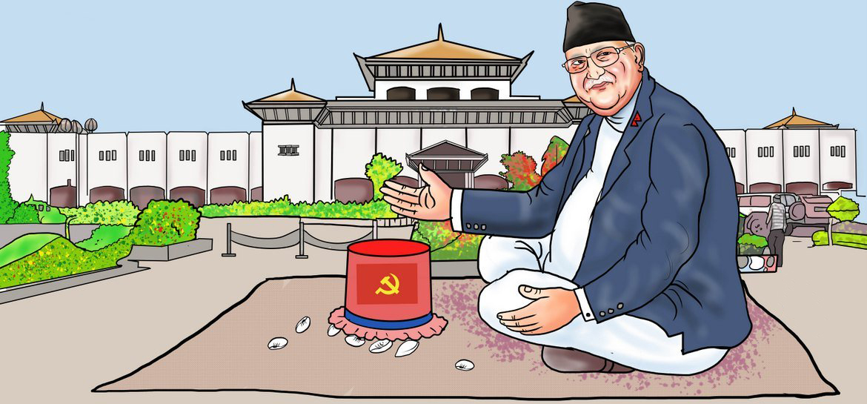 प्रधानमन्त्री ओलीलाई विश्वासको मत, खनाल–नेपाल समूह 'फ्लोर क्रस'को रणनीतिमा
