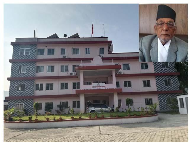 विपक्षी दलहरुद्वारा लुम्बिनीका प्रदेश प्रमुखको कार्यालय घेराउ