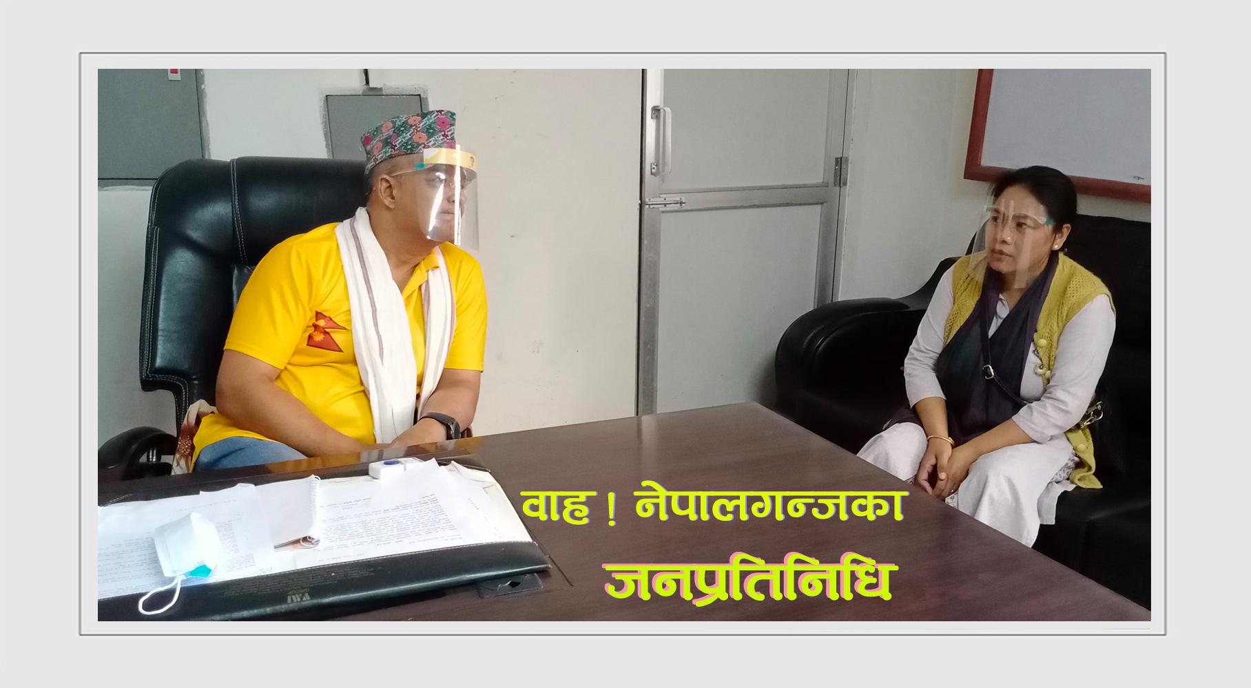 वाह ! नेपालगन्जका जनप्रतिनिधि : अक्सिजन सिलिण्डर खोज्दै 'मेयर धवल'