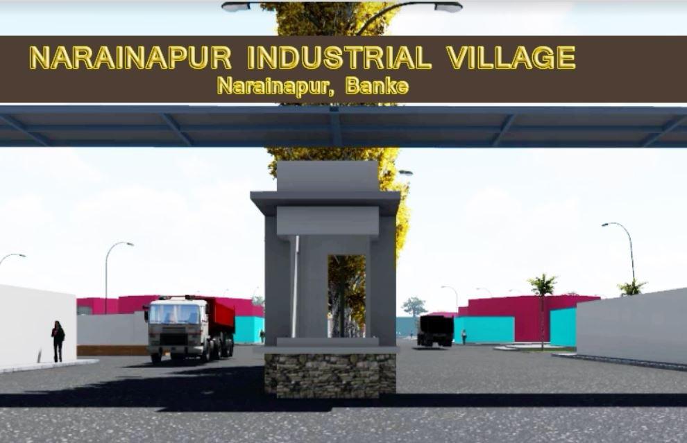 नरैनापुर औद्योगिक ग्रामको डीपीआर तयार, 'निर्माण लागत ४७ करोड'