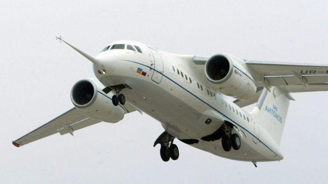 रूसी विमान दुर्घटना, बच्चासहित २९ को अवस्था अज्ञात