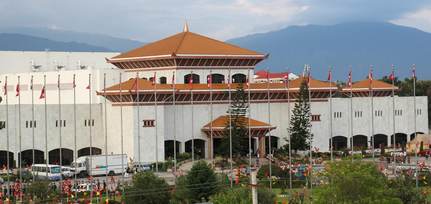 भोलिदेखि शुरु हुँदै सङ्घीय संसद् अधिवेशन