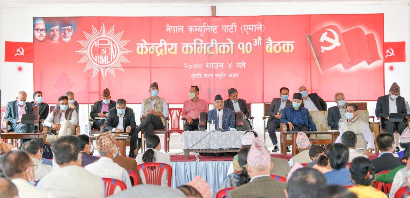 बरिष्ठ नेता नेपालसहित २२ नेतालाई कारबाही प्रस्ताव