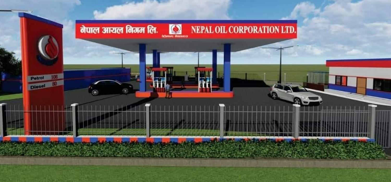 नेपालगन्जमा अत्याधुनिक पेट्रोल पम्प सञ्चालनको अन्तिम चरणमा
