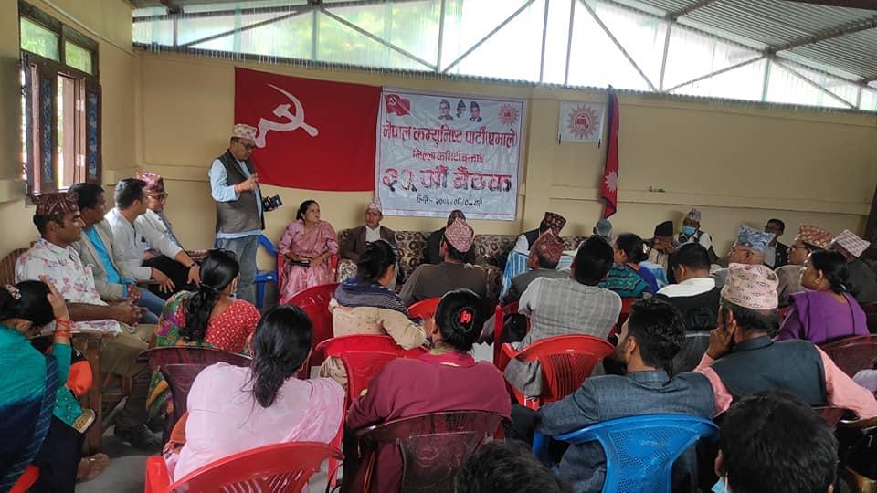 नेकपा एमाले जिल्ला कमिटी बझाङको ३२ औ बैठक सम्पन्न