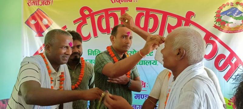 हिन्दु–मुस्लिमले सामूहिकरुपमा लगाए दसैँको टीका