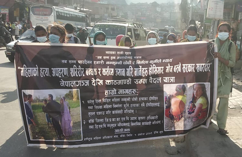 न्याय खोज्दै नेपालगन्जदेखि काठमाडौंसम्म पैदलयात्रा